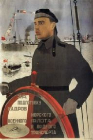Russian Navy poster - For the training of naval and military transport regulars. 1932